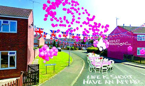 AshleyMadison's promotional poster for a Jubilee party