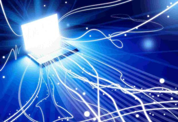 Hereford Times: Race is on for faster broadband contract